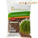 犬と猫が好きな草の栽培用土(3L)[猫草][爽快ペットストア]