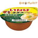 いなば ささみジュレ 緑黄色野菜入り(65g)【イナバ】[爽快ペットストア]