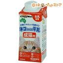 キャティーマン ネコちゃんの牛乳 成猫用(200mL)【キャティーマン】[ミルク 猫][爽快ペットストア]