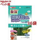 ゴン太の歯磨き専用ガム ファイバーSSサイズ クロロフィル入り(20本入*36コセット)