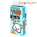 ボンビアルコン しつけるシーツ36(36枚入)【しつけるシー...