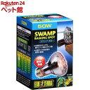 エキゾテラ スワンプグロー 防滴ランプ 50WPT3780(1コ入)