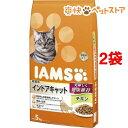 アイムス 成猫用 インドアキャット チキン(5kg*2コセット)【アイムス】【送料無料】[爽快ペットストア]