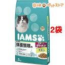 アイムス 成猫用 体重管理用 チキン(5kg*2コセット)【アイムス】【送料無料】[爽快ペットストア]