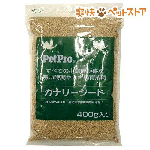 カナリアシード(400g)【ペットプロ(PetP...の商品画像