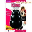 ブラックコング XLサイズ(1コ入)【コング】[爽快ペットストア]