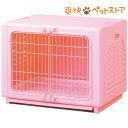 ペッツルート ワンルーム ステンレス ピンク Sサイズ(1コ入)[ケージ 犬]【送料無料】[爽快ペッ