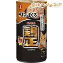 キャネット 鶏正 チキンとまぐろ(160g*3缶入)【キャネット】[爽快ペットストア]
