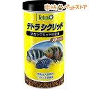 テトラ シクリッド スティック(320g)【Tetra(テトラ)】[熱帯魚 アクアリウム エサ][爽快ペットストア]