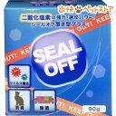 シールオフ 置き型プラス(90g)【シールオフ(SEAL OFF)】 爽快ペットストア
