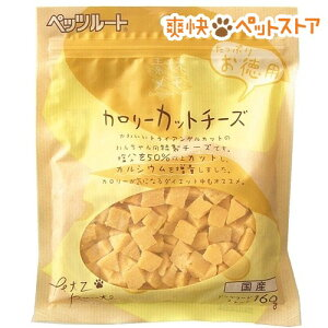 素材メモ カロリーカットチーズ お徳用(160g)【素材メモ】[爽快ペットストア]