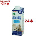 ドギーマン ペットの牛乳 シニア犬用(250ml*24コセッ...