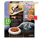 シーバ デュオ 11歳以上 香りのまぐろ味セレクション(200g*12コセット)【シーバ(Sheba)】【送料無料】[爽快ペットストア]