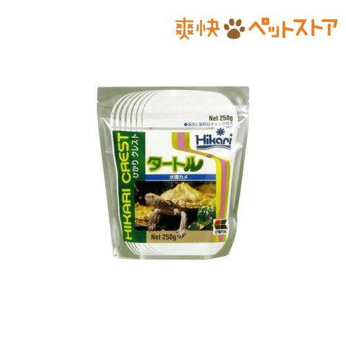 ひかり クレスト タートル スタンドパック(250g)【ひかり】[爽快ペットストア]