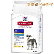 サイエンスダイエット シニアライト 小粒 肥満傾向の高齢犬用(6.5kg)【d_sd】【d_dogfood】【サイエンスダイエット】[爽快ペットストア]