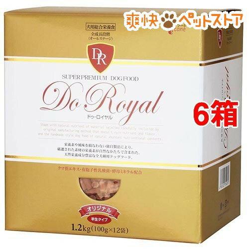ドゥ・ロイヤル オリジナル(1.2kg*6コセット)【ドゥ・ロイヤル】【送料無料】[爽快ペットストア]