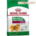 ロイヤルカナン ミニ インドア アダルト 生後10ヵ月齢以上(8kg)【d_rc】【d_rc15point】【rcdog1809】【ロイヤルカナン(ROYAL CANIN)】 爽快ペットストア