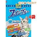 猫砂 ファインブルー(13L*4コセット)[爽快ペットストア]