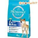 プロマネージ 7歳からの柴犬専用(4kg)【プロマネージ