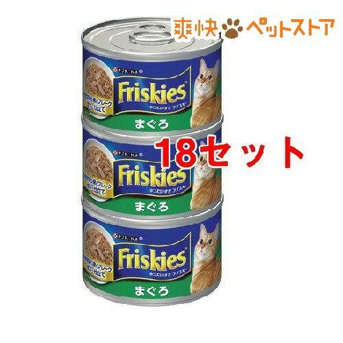 フリスキー トール缶 青まぐろ(155g*3コ入*18コセット)【フリスキー(Friskies)】【送料無料】[爽快ペットストア]