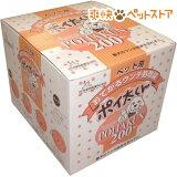 ペット用おてがるウンチ処理袋 ポイ太くん(200枚入)【ポイ太くん】[犬 ウンチ処理袋]