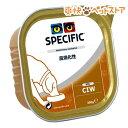 スペシフィック 食事療法食 犬用 CIW 高消化性(300g)【スペシフィック】[特別療法食][爽快ペットストア]