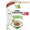 モンプチ ボックス 7種のブレンド 小魚入り(240g 12コセット)【d_mon】【d_catfood】【モンプチ】 爽快ペットストア