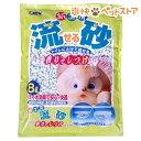 猫砂 流砂(8L)[猫砂 ねこ砂 ネコ砂 紙 ペット用品 流せる][爽快ペットストア]
