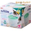ピュアクリスタル 複数飼育猫用 ガーリーグリーン(1台)【ピュアクリスタル】[爽快ペットストア]