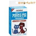 アガリスクプラス 体の老化対策(48粒入)[爽快ペットストア...