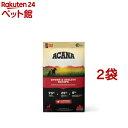 アカナ スポーツ&アジリティ(正規輸入品)(11.4kg*2袋セット)【アカナ】[爽快ペットストア]