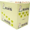 ロイヤルゴートミルク(300g)★税込2980円以上で送料無料★