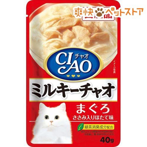 いなば チャオ ミルキーチャオ まぐろ ささみ入り ほたて味(40g)【チャオシリーズ(CIAO)】[爽快ペットストア]