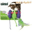 ゴーキャットゴー スリーマウス(1コ入)【ゴーキャットゴー】[猫 おもちゃ ネズミ][爽快ペットストア]