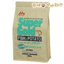 スーパーゴールド フィッシュ&ポテト シニアライト シニア犬用(800g)【スーパーゴールド】[爽快ペットストア]