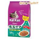 カルカン ドライ 毛玉ケア かつおとチキン味(1.6kg)【カルカン(kal kan)】[爽快ペットストア]