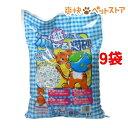 猫砂 紙で出来た流せる猫砂(8L 9コセット)【オリジナル 猫砂】 爽快ペットストア