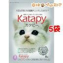 猫砂 紙 ペパーレット カタピー(8L*5コセット)【送料無料】[爽快ペットストア]