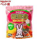 ウサギの健康食 にんじんプラス(850g)[爽快ペットストア...