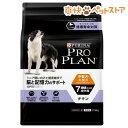 プロプラン 中型犬 7歳以上の成犬用(2.5kg)【プロプラン(ProPlan)】【送料無料】[爽快ペットストア]