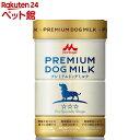 森乳サンワールド ワンラック プレミアムドッグミルク(150g)