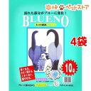 猫砂 ブルーノ(10L*4コセット)【送料無料】[爽快ペットストア]