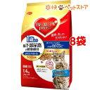 ビューティープロ 猫下部尿路の健康維持 1歳から 室内猫用(280g*5袋入*6コセット)【ビューティープロ】【送料無料】[爽快ペットストア]