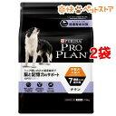 プロプラン 中型犬 7歳以上の成犬用(2.5kg*2コセット)【プロプラン(ProPlan)】【送料無料】[爽快ペットストア]