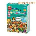 ミニマルフード リス・ハムの主食 ミックスフード(250g)【ミニマルフード】[爽快ペットストア]