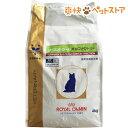ロイヤルカナン 猫用 pHコントロール オルファクトリー ドライ(4kg)【ロイヤルカナン(ROYAL CANIN)】[特別療法食]【送料無料】[爽快ペットストア]