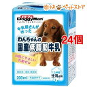 ドギーマン わんちゃんの国産低脂肪牛乳(200mL*24コセット)【ドギーマン(Doggy Man)】[国産 ミルク 犬]【送料無料】[爽快ペットストア]
