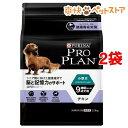 プロプラン 超小型犬・小型犬 9歳以上の成犬用(2.5kg*2コセット)【プロプラン(ProPlan)】【送料無料】[爽快ペットストア]