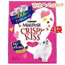 モンプチ クリスピーキッス シーフードセレクト(180g*4コセット)【d_mon】【d_catfood】【モンプチ】[爽快ペットストア]