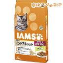 アイムス 成猫用 インドアキャット チキン(5kg)【アイムス】[【iamsc71609】]【送料無料】[爽快ペットストア]